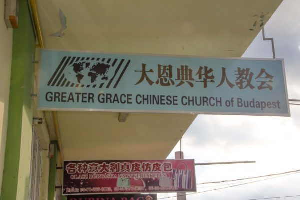 Chinese Church of Budapest-3