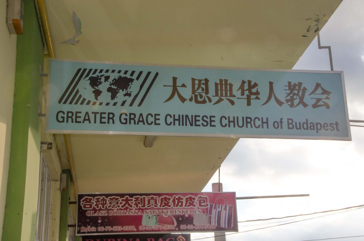 Chinese Church of Budapest-3