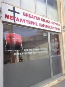 Cyprus sign GGC